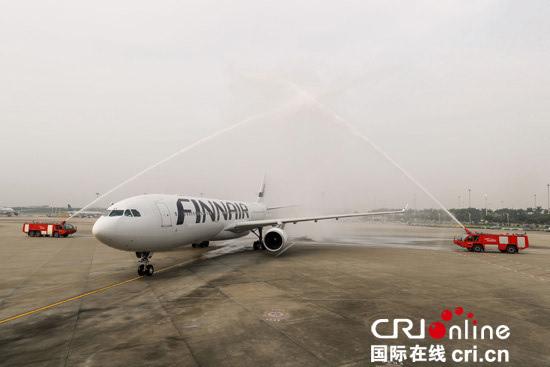 出发的芬兰航空客机7日早上顺利抵达广州白云机场