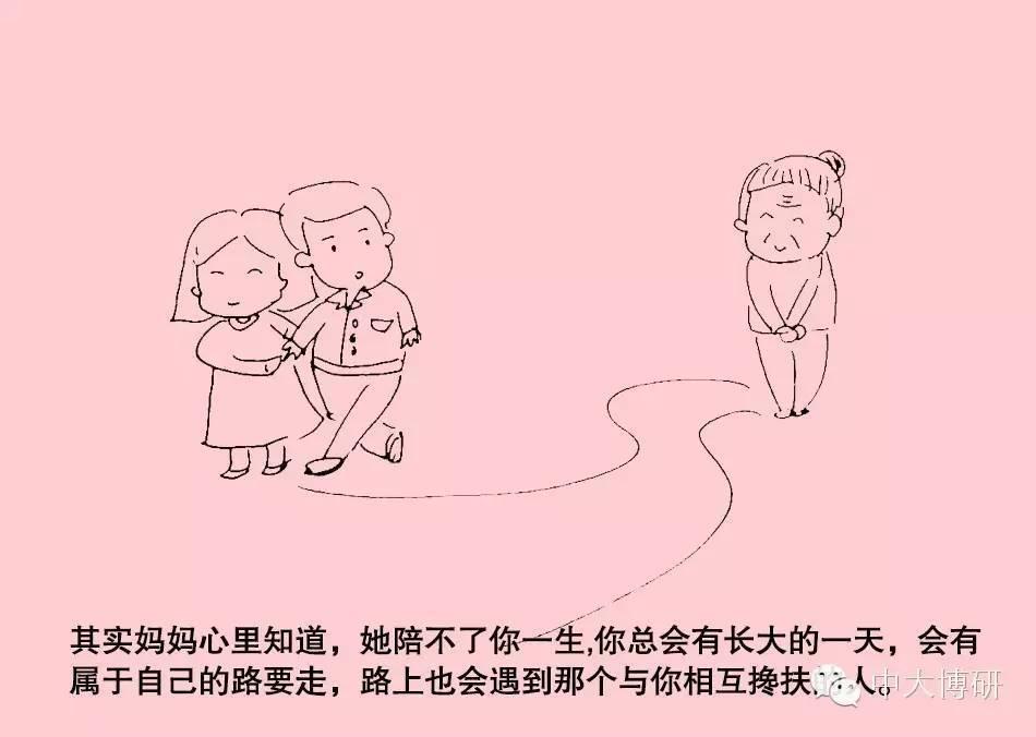 开始大规模宣传,呼吁将母亲节定为法定节日