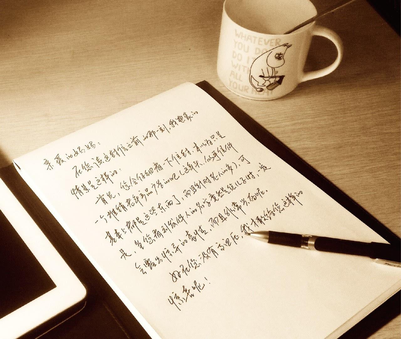母亲节 | 给妈妈写封信