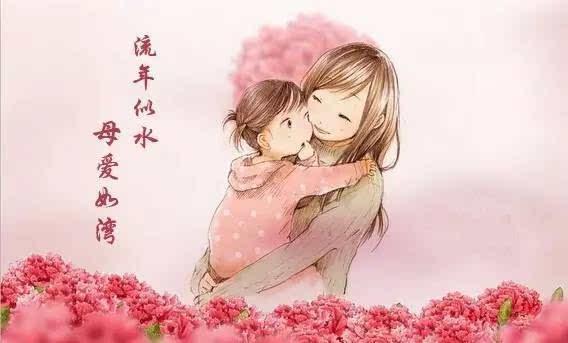 感恩母亲节手绘漫画
