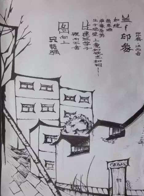 初中风景手绘图片