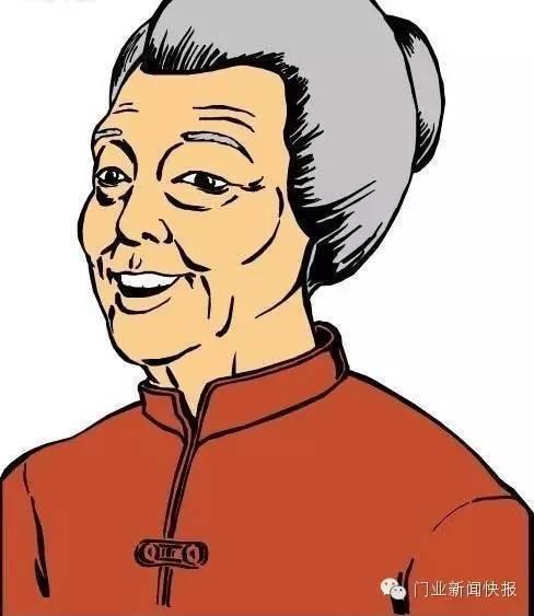 老奶奶卡通形象