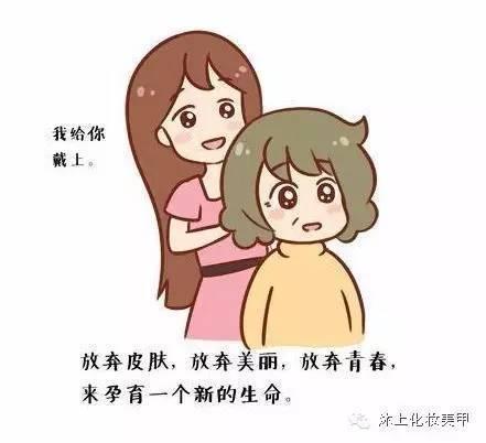 """妈妈们:""""母亲节快乐"""