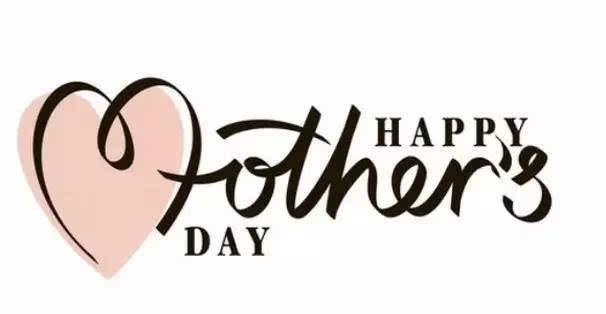 五月的乐章——最感人的母亲节文章 - 日出东方 - 求学网