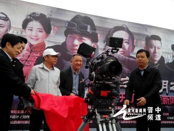 黄河新闻网晋中泰山庙小学小记者焦琪媛 走进乔家大院剧组,采访明星演员