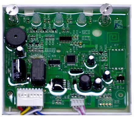 防水胶,运用先进的德国技术进行整块的电路板灌胶