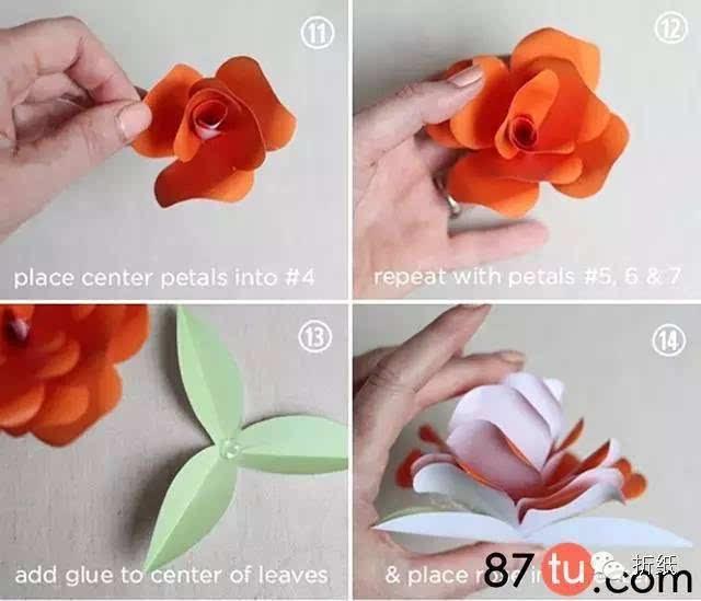超有爱纸玫瑰家居装饰折法图解教程