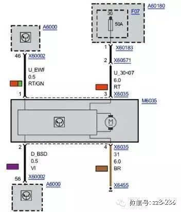 [维修案例]2012款宝马x5发动机偶尔高温报警