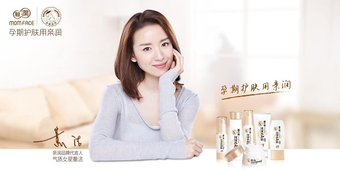 孕妇护肤品哪个牌子好 亲润注重消费者体验获第一品牌荣誉
