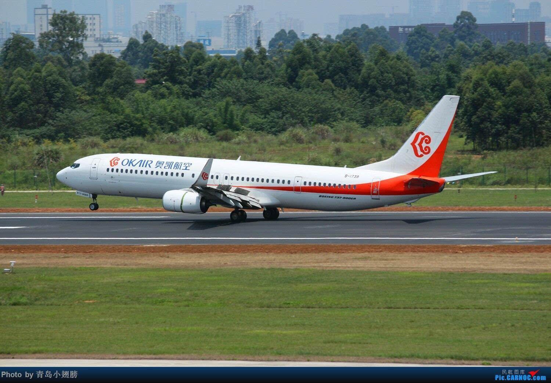 奥凯航空bk2773航班一架b737-900er落地时擦尾