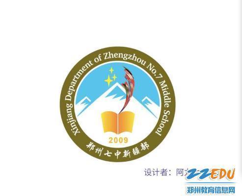 logo logo 标志 徽章 设计 图标 493_400