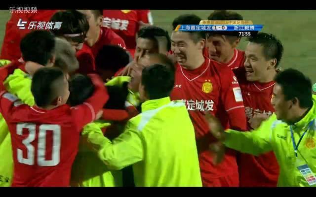 上海嘉定城发博击足球