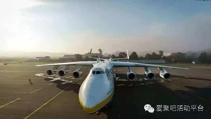 中国将造世界最重飞机?它能带火车上天