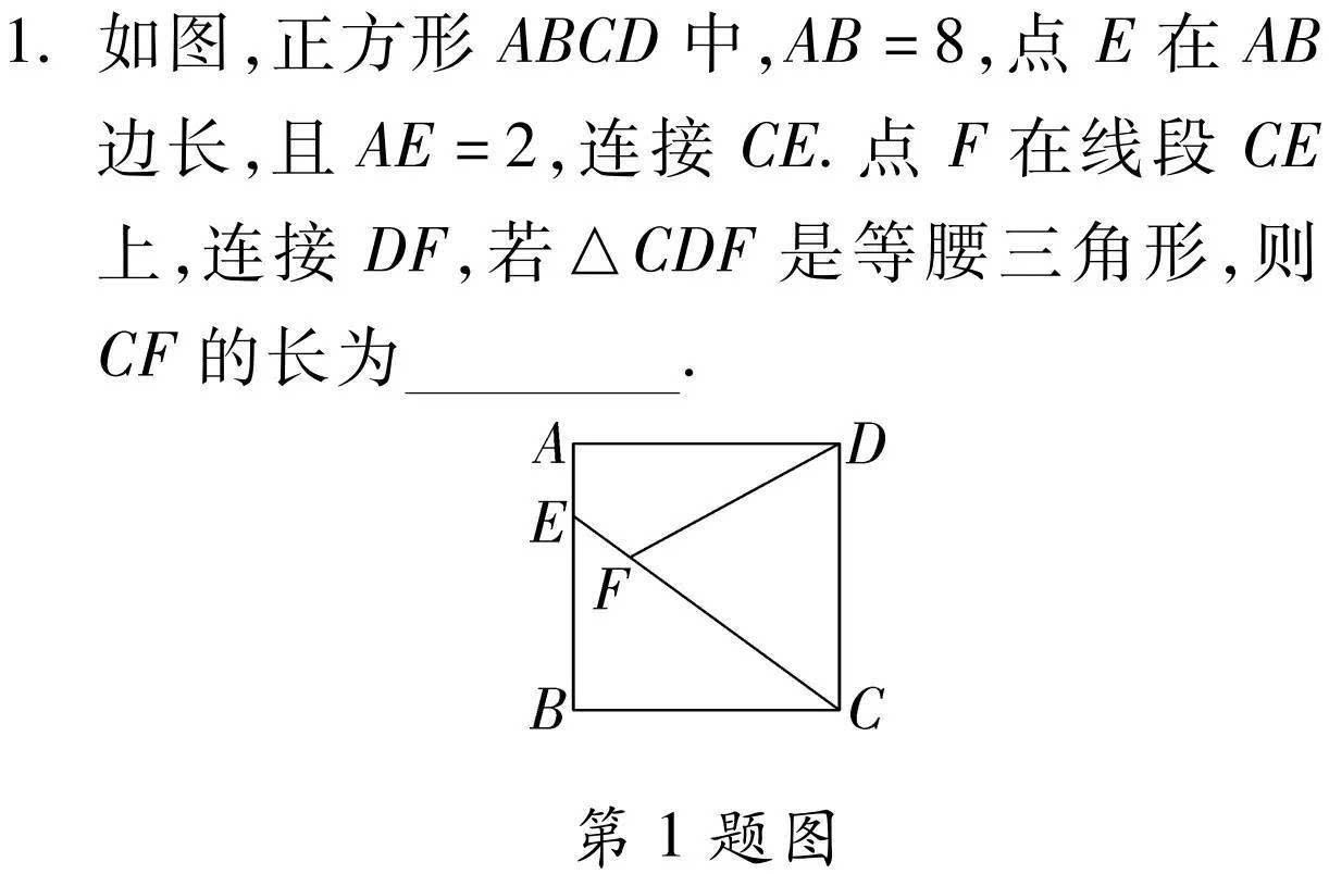 数轴的简易知识结构图