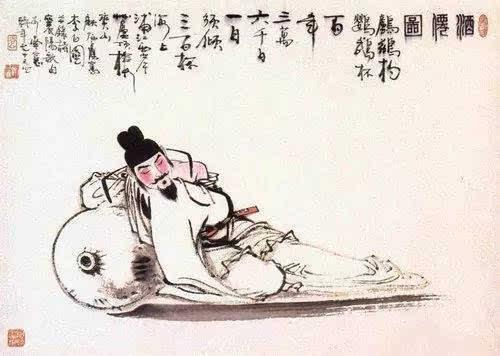 三诗会预告ll唐诗品读之盛唐诗 下 李白的诗和盛唐诗人的艺术境界图片