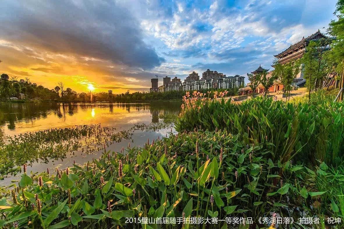 璧山恒大绿岛新城图片