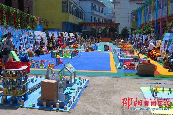 邵阳县成功举办首届幼儿园建构游戏活动比赛