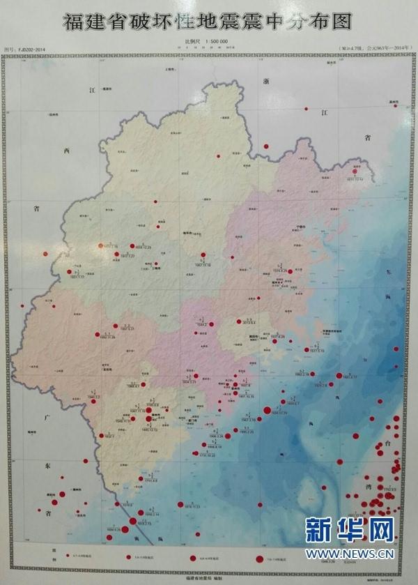 福建分布人口_福建土楼分布图片