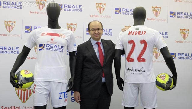 塞维利亚发布国王杯决赛特别版球衣图片