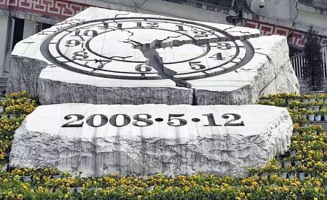 日通毛刷公司和大家一起悼念5.12大地震十周年