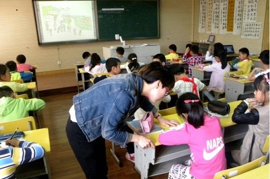 衙前镇小学丛书课堂工作室必读名师活动实践开展中小学数学图片