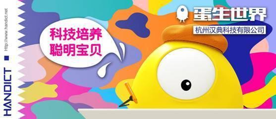 3d图书,《蛋生园》3d动画儿童绘本,更是让新时代的孩子们与童话世界产