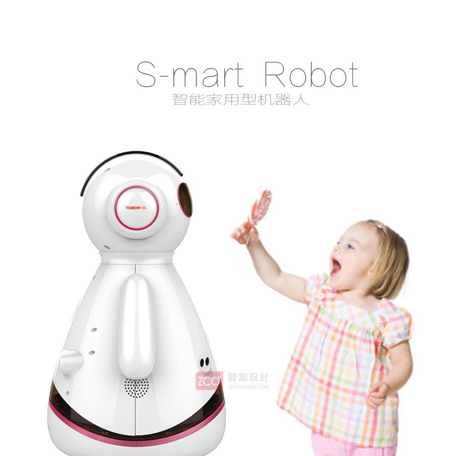 机器人产业转型 高端智能设计将成重点