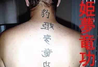 这大哥,有没有中国盆友告诉你,你的纹身 印反了?