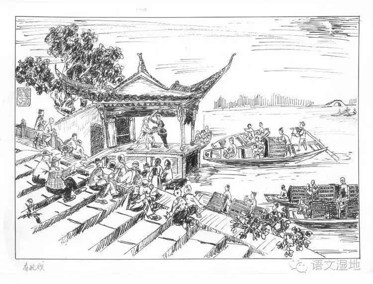 """第879期[湿地浙韵]于保东:""""社戏""""不该教""""社戏""""吗?图片"""