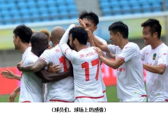 贵州恒丰智诚主场3-0战胜青岛中能队