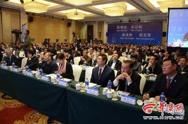 """""""计量促进产业发展国际论坛""""在西安举行"""