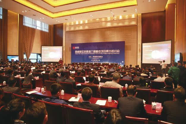 临空经济--西咸新区首设500亿元产业投资引导基金助力发展 27个项目集中签约投资金额558亿元
