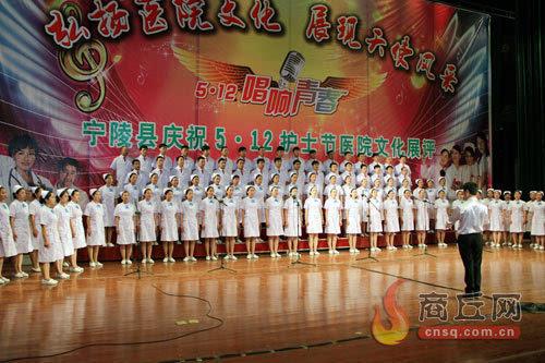 宁陵县卫生局举办庆祝5.12国际护士节医院文化展评暨颁奖大会