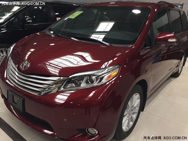 丰田塞纳现车 价格 进口丰田塞纳3.5价格高清图片