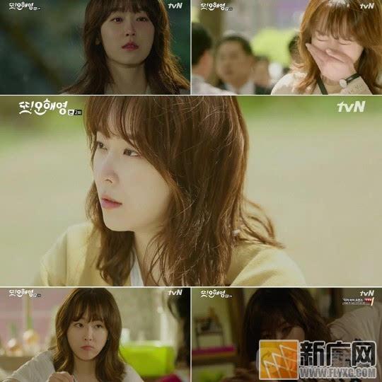 tvN新剧《两个吴海英》30岁平凡女性的励志剧