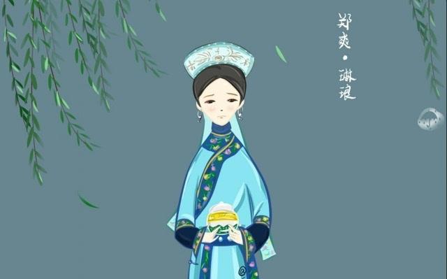 《寂寞空庭春欲晚》郑爽卫琳琅卡通桌面壁纸