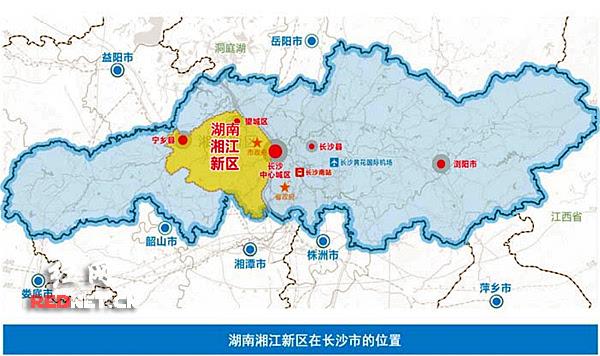 湖南湘江新区在长沙市的位置.