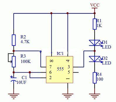 555定时器闪光灯电路设计