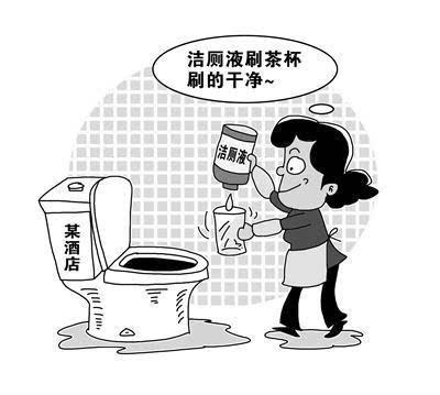 动漫 简笔画 卡通 漫画 手绘 头像 线稿 400_359