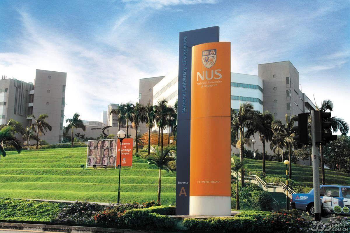 留学360发布新加坡国立大学校园生活