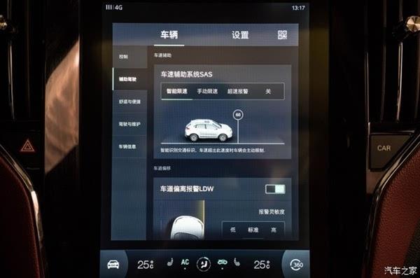 首款互联网suv荣威rx5内饰曝光:中控大屏惊艳