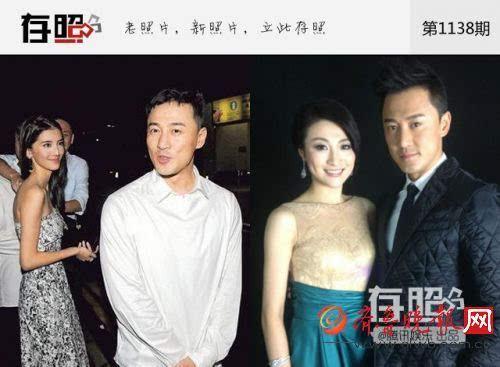赵丽颖弟弟,萧亚轩弟弟,林志玲哥哥,陈坤弟弟皆成家 他们却成大龄单身图片