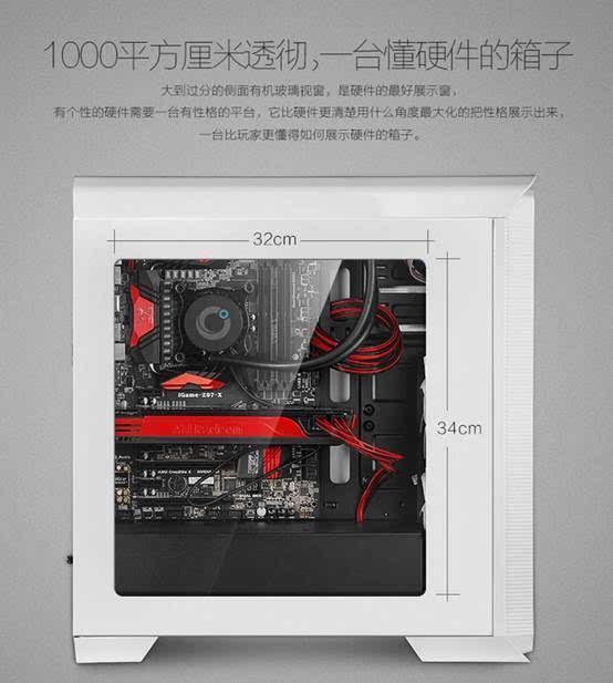 先马坦克机箱采用了ATX-II结构 下面我们来看看ATX-III。从结构设计特点上来看,ATX-III和ATX-II的主要区别在于下置的电源和3.5英寸硬盘仓位的取消和主板托架扩展能力的增强。在取消了封闭的电源和硬盘仓位后,ATX-III结构为机箱内部带来了更大的可用空间,而主板托架也能够挂载更多的硬盘。ATX-III的结构使得机箱内部的所有硬件都能够通过全透明的双面侧板呈现在用户眼前,这对于机箱内部硬件的全面展示起到了决定性作用,也是先马方舟机箱区别于普通单面半侧透机箱的一个显著特点。