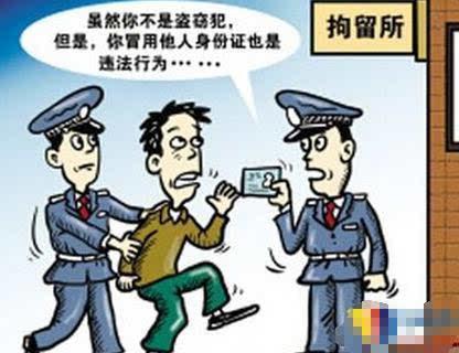 卡通警察抓犯人