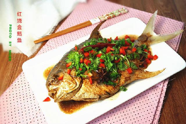 [红烧金鲳鱼]v鲳鱼扇贝哪些能吃图片