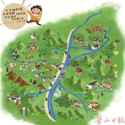 中国地图山脉图手绘