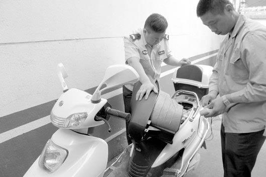 临海市正式启动电动车物联网防盗平台