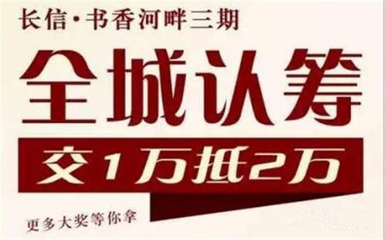 logo 标识 标志 设计 矢量 矢量图 素材 图标 550_344