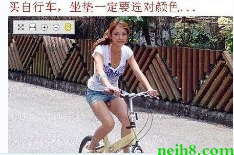 齐b短裙美女骑自行车图片