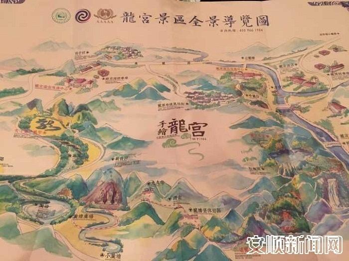 龙宫景区手绘地图首发 游客可免费获取